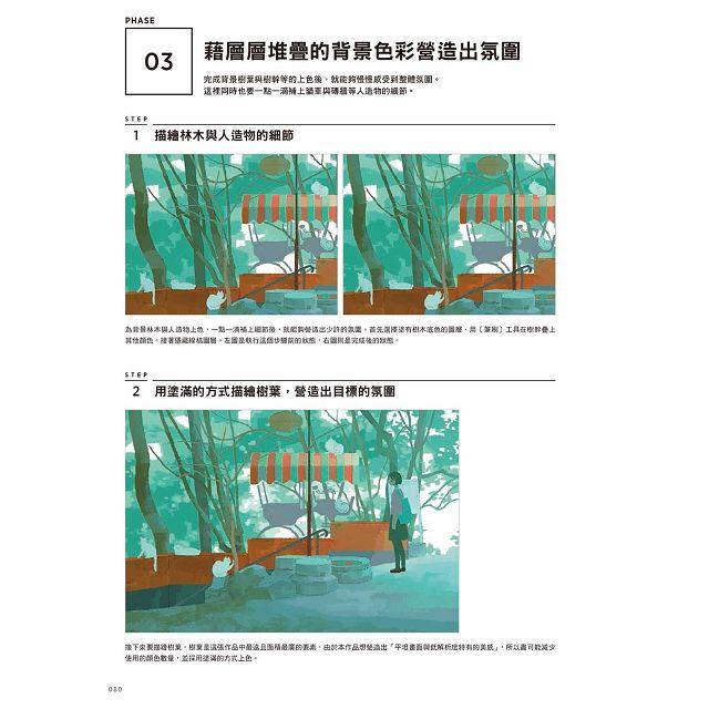 嚴選人氣繪師作品集KUMAORI JUN