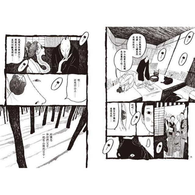 竹光侍7+8首刷限量版套書(送彩印宣紙小海報)