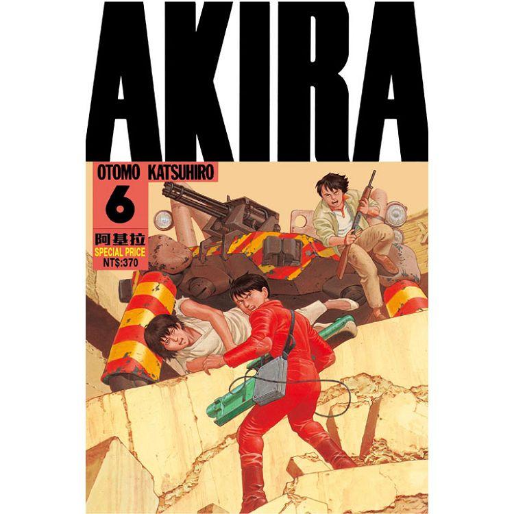 AKIRA阿基拉 06