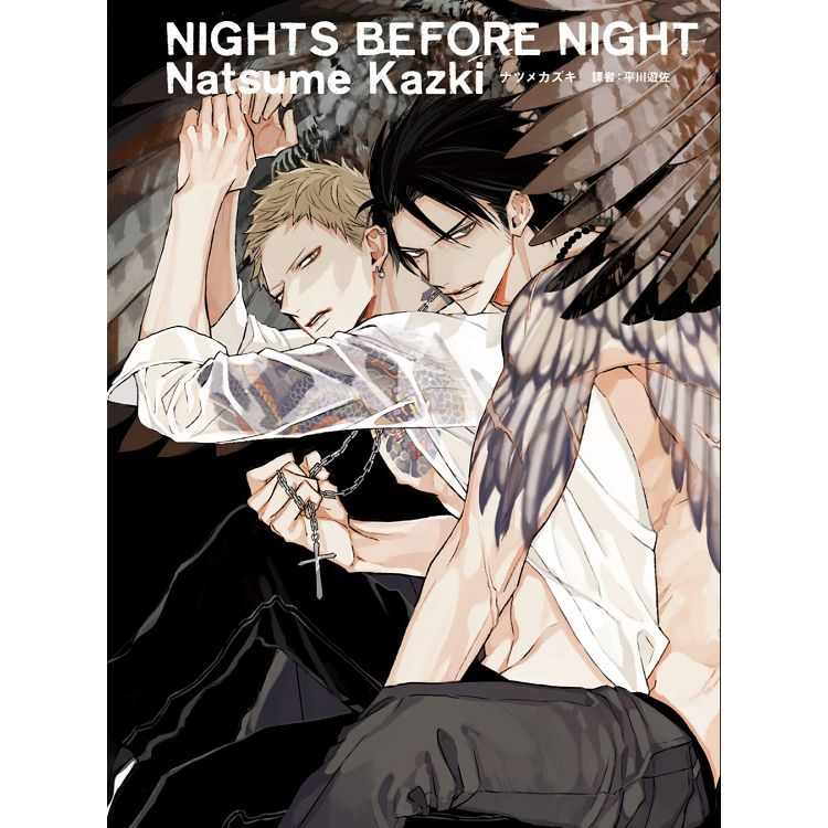 NIGHTS BEFORE NIGHT(全)
