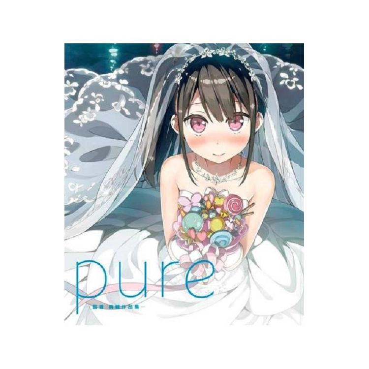 監督典藏作品集 -PURE- 胡桃(限定版)