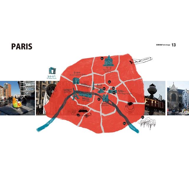 法國漫畫散步:從巴黎到安古蘭LA PROMENADE BD,DE PARIS A ANGOULEME