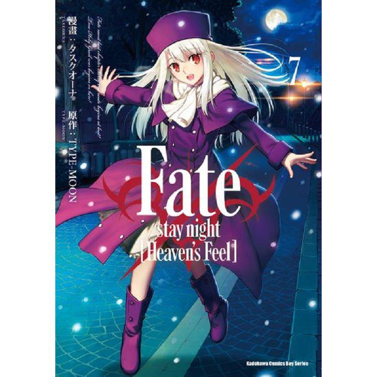 Fate/stay night﹝Heaven,s Feel﹞(7)