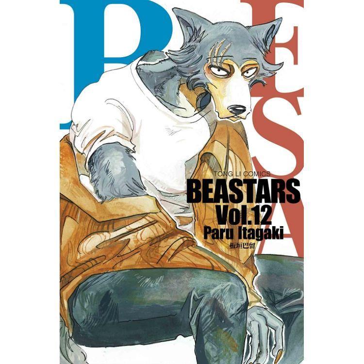 BEASTARS 12