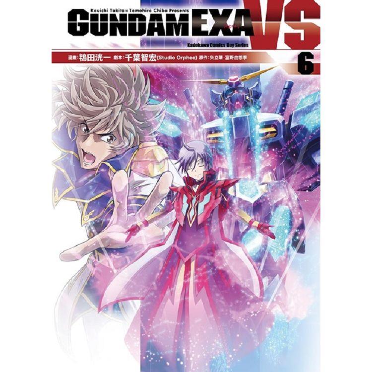 GUNDAM EXA VS(6)