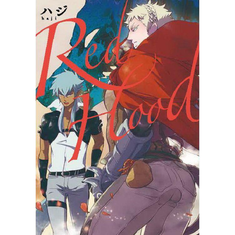 Red Hood(全)