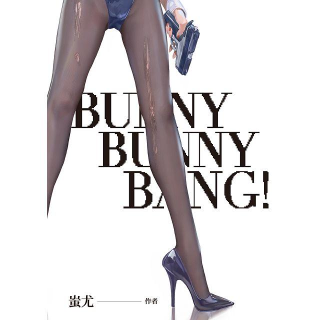 Bunny Bunny Bang!
