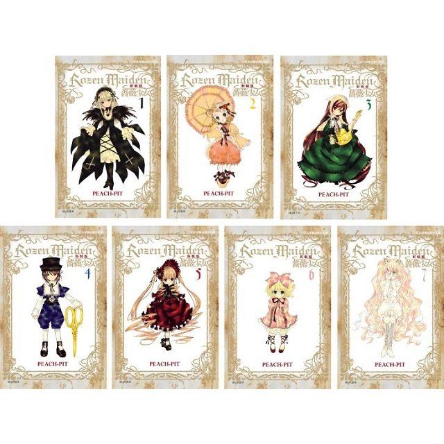 Rozen Maiden 薔薇少女(新裝版) 典藏紀念套組