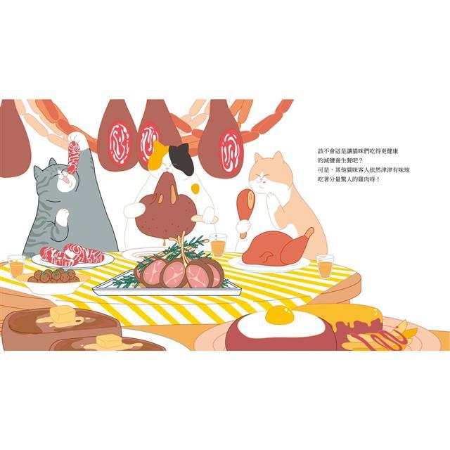 圓胖貓西餐廳:聖誕快樂禮物組