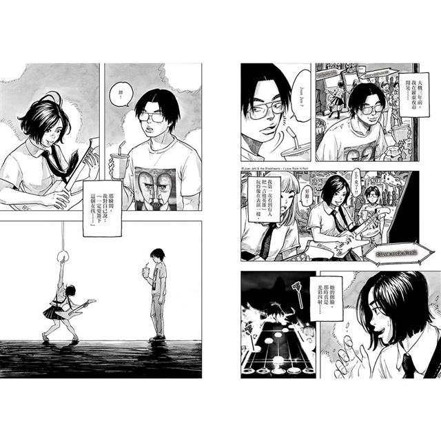 無名歌 第二集(完)