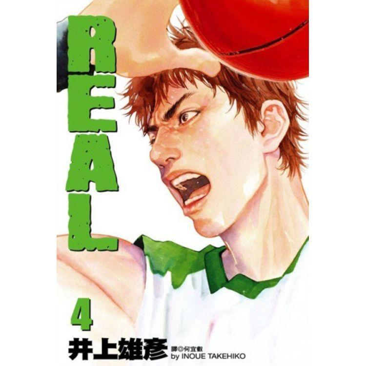 REAL 4.