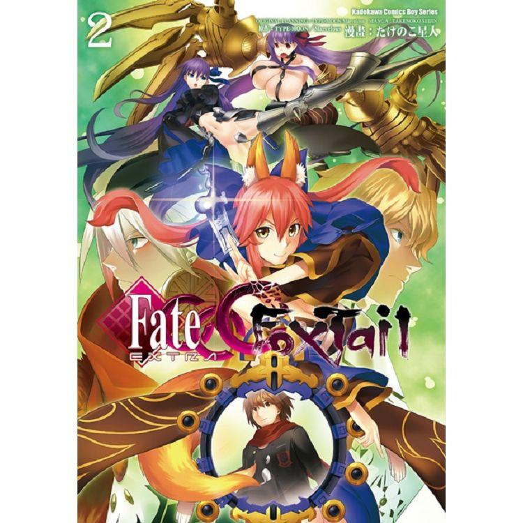 Fate/EXTRA CCC Foxtail (2)
