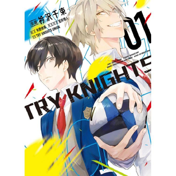 TRY KNIGHTS 01