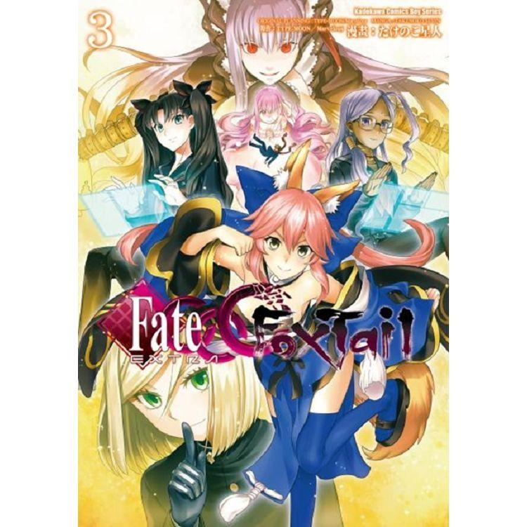 Fate/EXTRA CCC Foxtail (3)