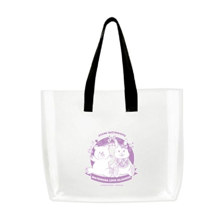 深夜的戀愛同盟‧PVC透明提袋