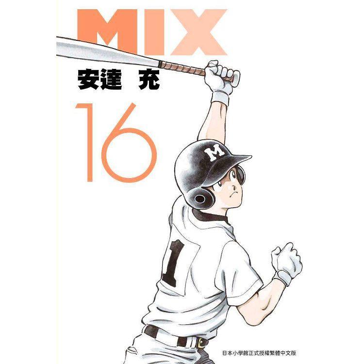 MIX(16)