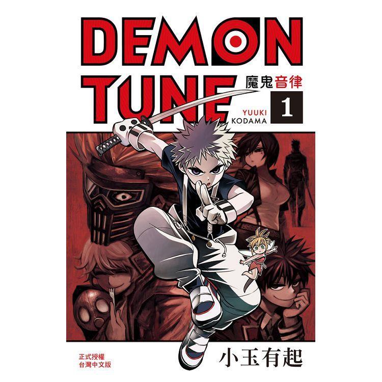 DEMON TUNE 魔鬼音律-01