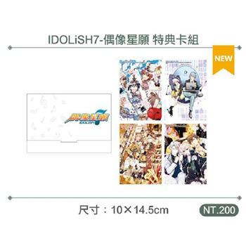IDOLiSH7-偶像星願- 特典卡4入組