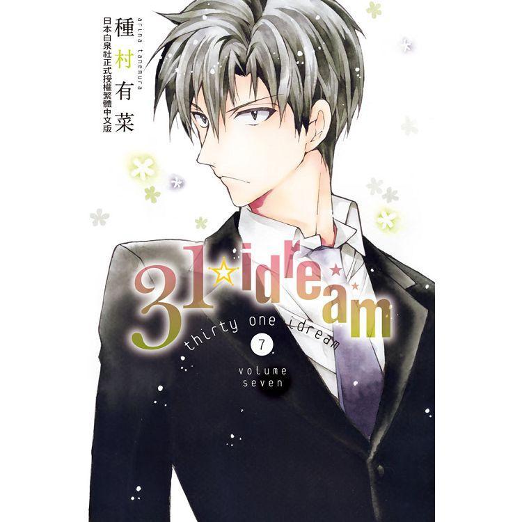 31☆idream-07