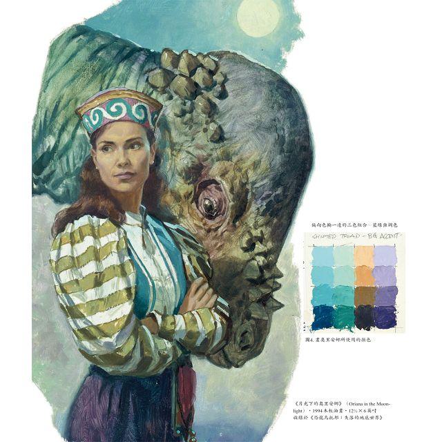 色彩與光線:每位創作人、設計人、藝術人都該有的手繪聖經
