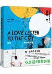 寫給城市的情書:Stephen Powers的塗鴉力