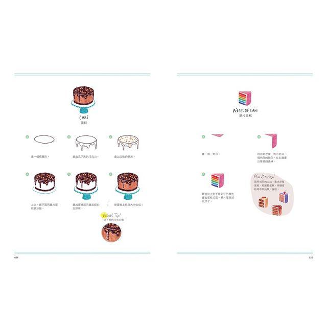 雜貨風色鉛筆練習手帖:美味甜點、清新花草、廚房工具,180個生活雜貨×1000張步驟圖解,畫下可愛每一天