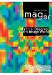 imager近未來影像雜誌(2011 issue 1)