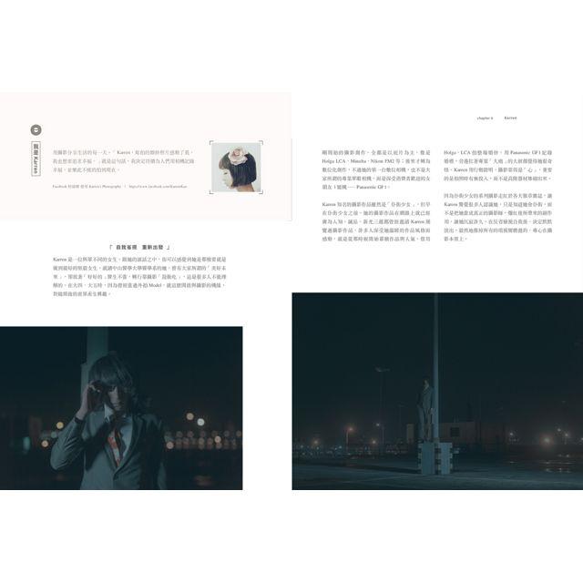 人像本事:10攝影師×10美學視界×10創作風格 全面更新版