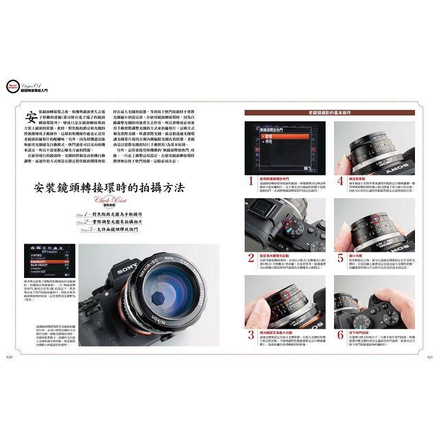 鏡頭轉接環百科:打破廠牌與世代隔閡,自由享受攝影創作的樂趣