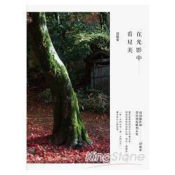 在光影中看見美:資深攝影師胡毓豪帶你捕捉瞬間永恆