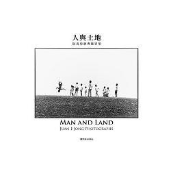 人與土地:阮義忠經典攝影集