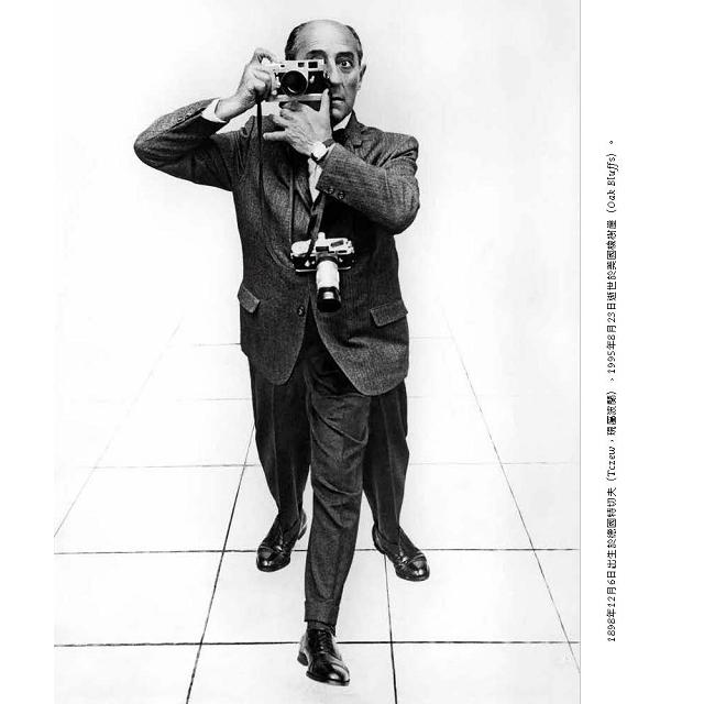 紀實之眼:史上最偉大的新聞攝影師