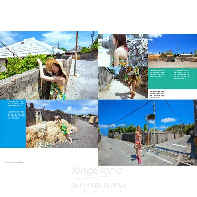 藤原克也‧攝影之道2:沖繩限定