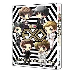 我愛EXO:來自未知星系的超魅力新星