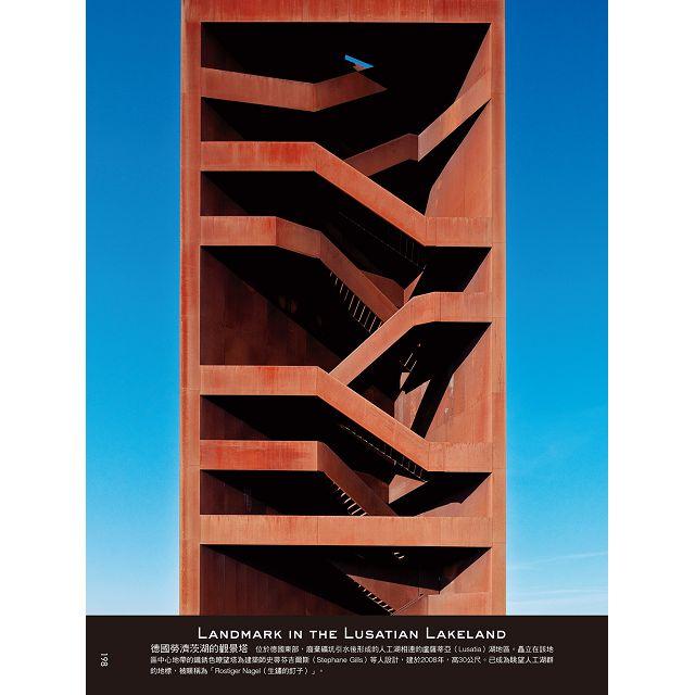 世界絕美階梯蒐藏:打造垂直空間藝術,融合先人的卓越巧思,展現全新的創意設計