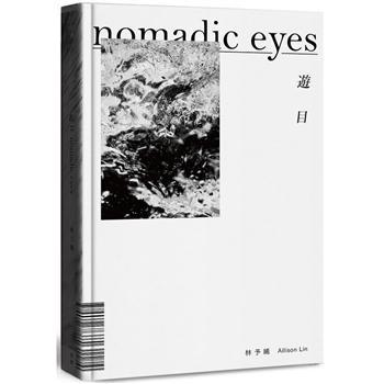遊目 Nomadic Eyes(限量簽名版)
