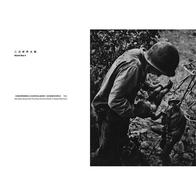 浮與沉:攝影家尤金.史密斯的傳奇人生【百歲珍藏精裝版】