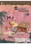 圖解台灣製造:日治時期商品包裝設計