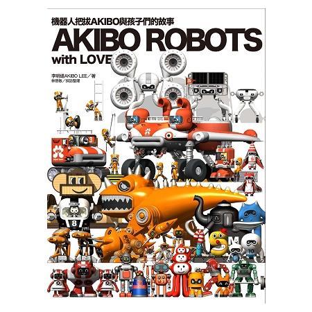 AKIBO ROBOTS with LOVE :機器人把拔AKIBO與孩子們的故事