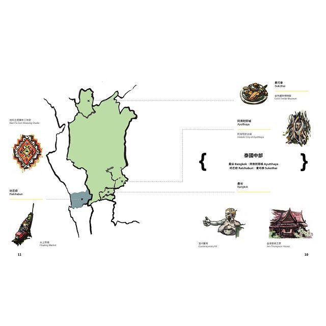 織物地圖3:從絲繭、編染、刺繡,踏尋泰國與印度交織的金黃國度