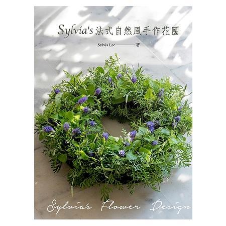 Sylvia,s法式自然風手作花圈