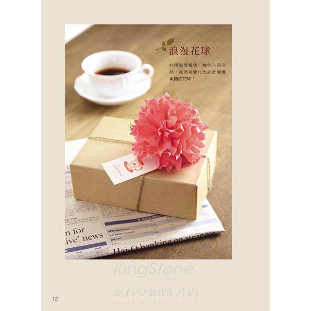 簡單實用的紙花巧飾