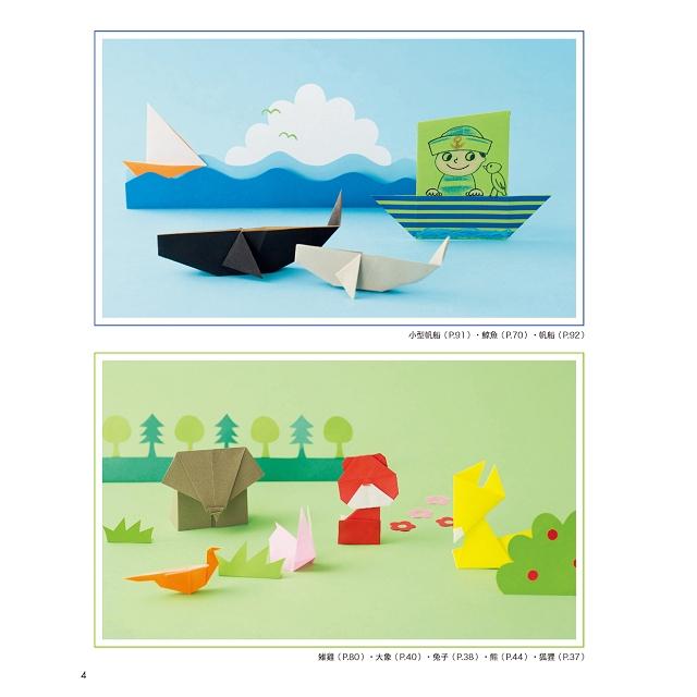 趣味摺紙大全集(暢銷版):超好玩&超益智!完整收錄157件超人氣摺紙動物&紙玩具