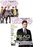 Trendy 偶像誌 No.08:Rain MBLAQ 雙封面特輯