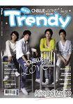 TRENDY偶像誌12 ~ 和CNBLUE一起LOVE~3