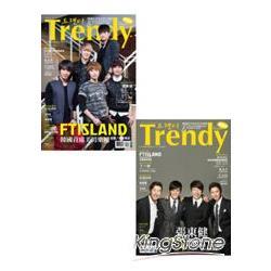 Trendy偶像誌 No.41: 韓國花美男系列大特輯