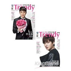 TRENDY偶像誌NO.53-獨佔男神「李敏鎬」&「李洪基」特輯,TRENDY編輯室