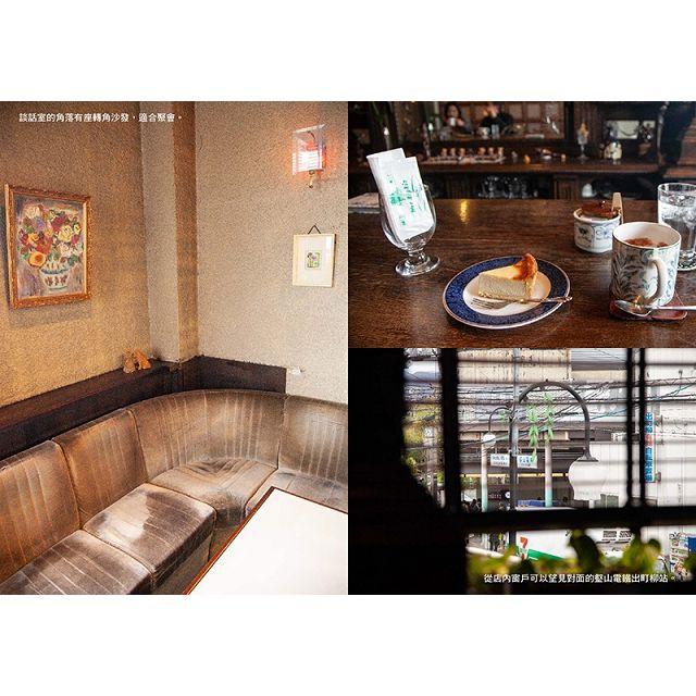 喫茶萬歲下:一場二十世紀東洋咖啡店文化的紀實壯遊。