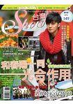 SHOW台灣:有機生活