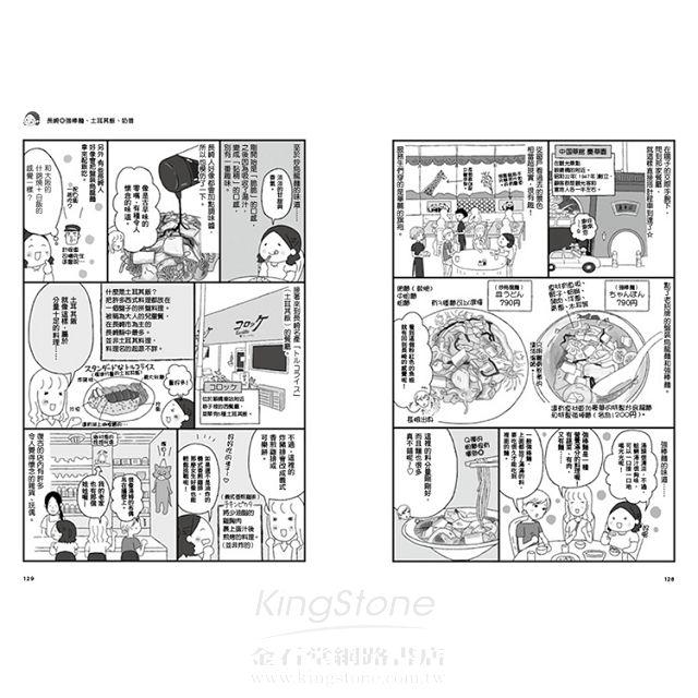 美食吃飽飽:福岡 九州